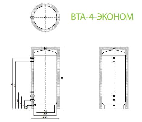 теплоаккумулятор ВТА-4