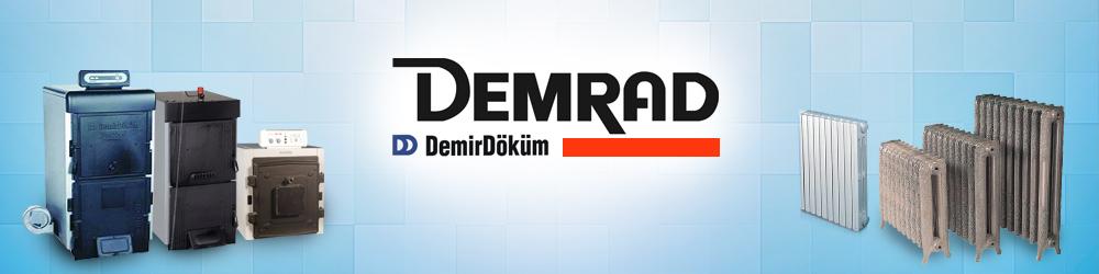 котлы Demrad