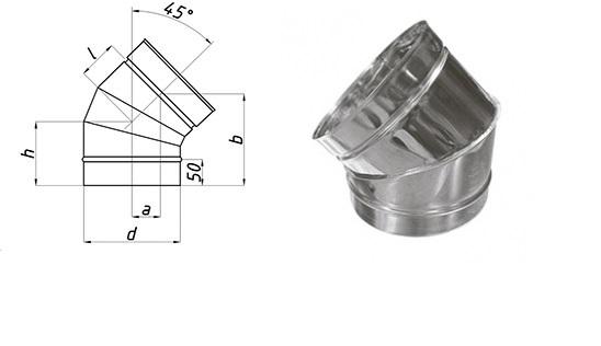 Отвод и схема отвода 45°