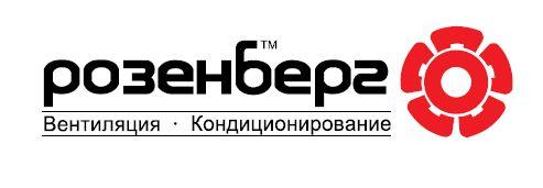 РОЗЕНБЕРГ