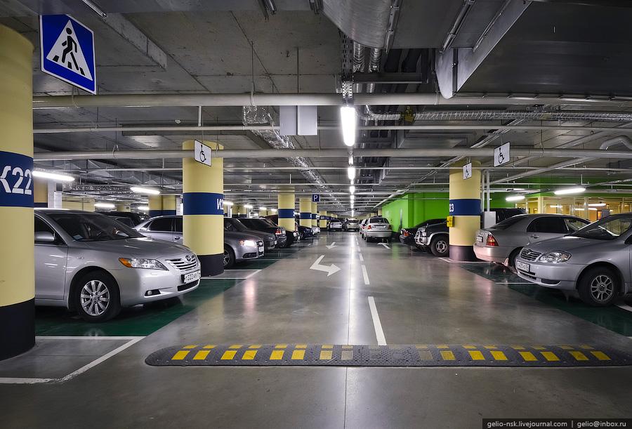 паркинги