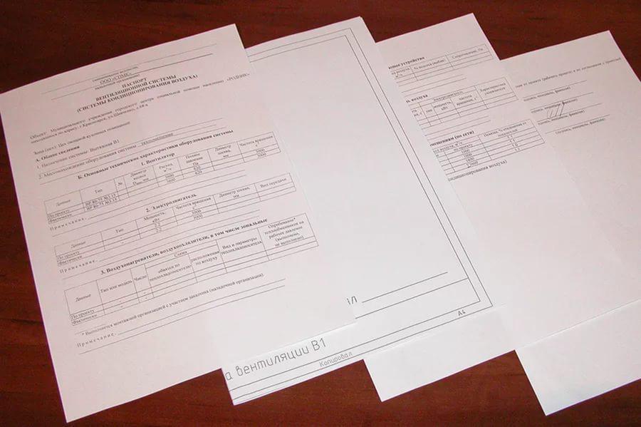 Паспортизація систем вентиляції та паспорт на вентсистему